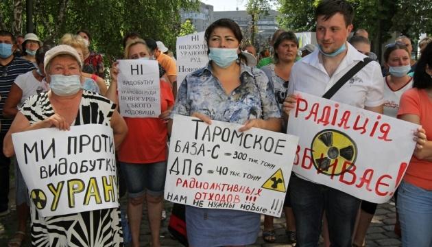 Дніпропетровська облрада скасувала рішення про дозвіл на видобуток урану в області