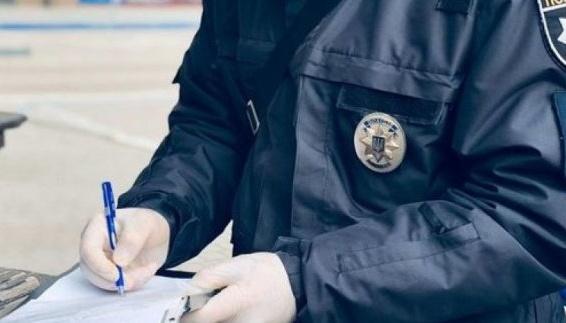 Поліція склала вже понад 26 тисяч адмінпротоколів за порушення карантину