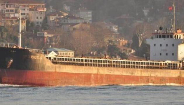 Вибухи у Бейруті: у Туреччині відстежили рух судна із селітрою