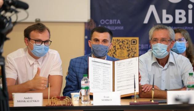 Во Львове положили начало Международному медицинскому кластеру для борьбы с COVID-19