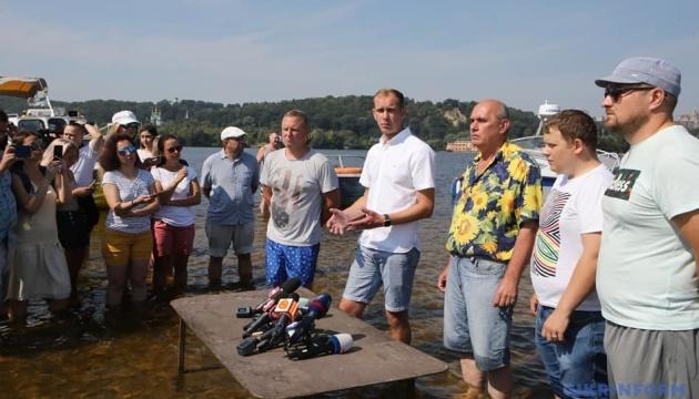 Держекоінспекція ініціює оновлення програми порятунку річки Дніпро