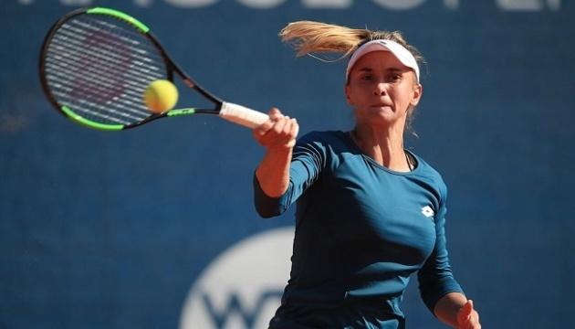 Цуренко вийшла у фінал кваліфікації турніру WTA у столиці Чехії