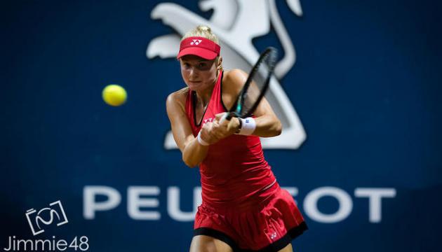 На турнірі у Празі Ястремська отримала 4 номер посіву в основній сітці