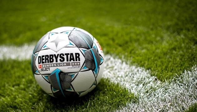 Став відомий день старту нового футбольного сезону німецької Бундесліги