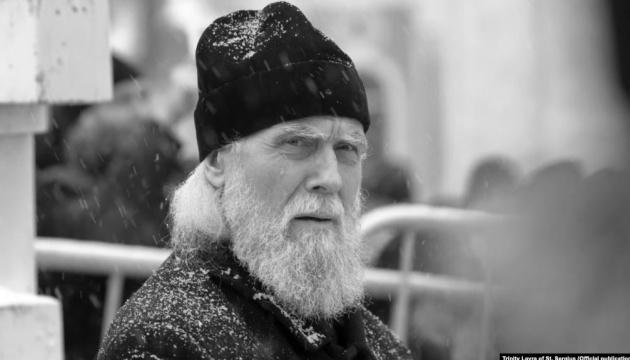 Єдиний офіційний екзорцист РПЦ помер від коронавірусу