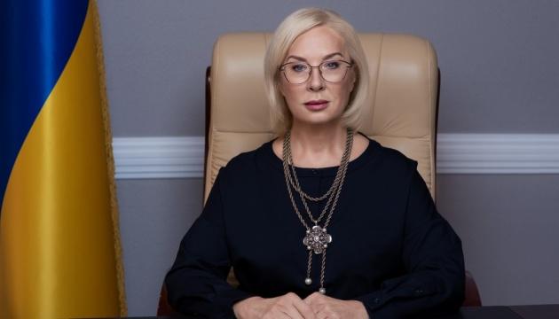 Омбудсмен призывает Елену Зеленскую взять под патронат семьи пленников Кремля