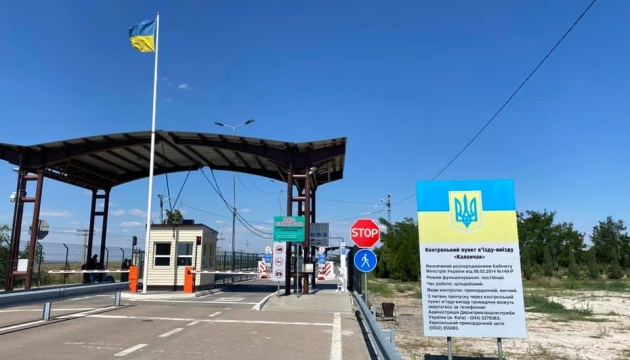 Адмінмежу з окупованим Кримом за добу перетнули 358 осіб