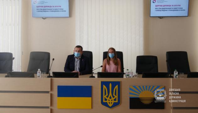 В Україні 39 тисяч дітей отримали статус постраждалих від воєнних дій