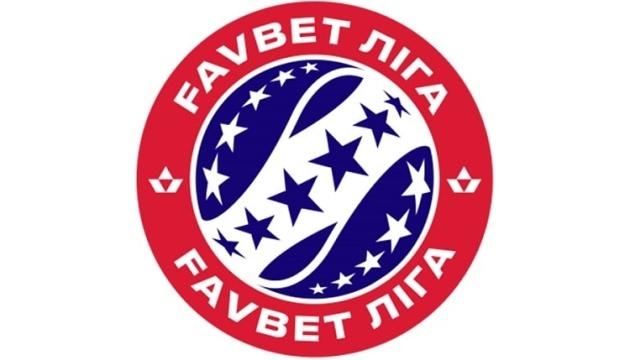 УПЛ утвердила календарь первого круга футбольного сезона-2020/2021
