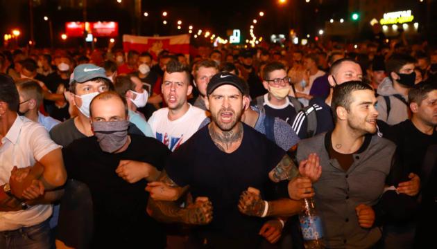 Білорусів закликають вийти на загальнонаціональний страйк