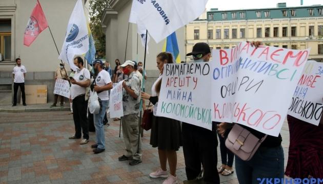 Офшори Коломойського: під ОП і двома посольствами вимагали його видачі США