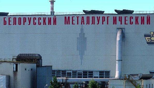 Білоруський метзавод оголосив страйк через незгоду з результатами виборів