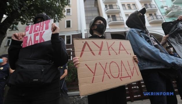 Протести під Посольством Білорусі в Києві: поліція склала адмінпротоколи на 5 осіб