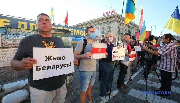 В Харькове состоялся митинг в поддержку протестующих в Беларуси