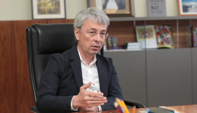 МКІП 10 вересня розпочинає національні круглі столи