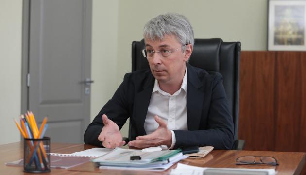 Ткаченко проти «роздмухування ситуації» з Московським патріархатом, який не хоче називатися РПЦ