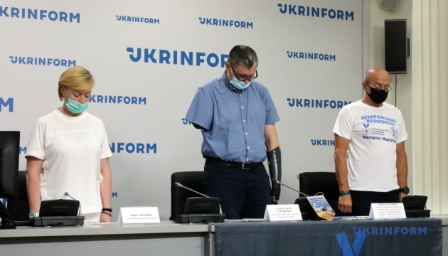 """Проведение  велопробега ветеранов войны """"Почтим память защитников Украины"""""""
