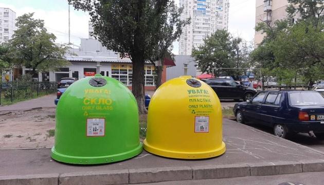 У столиці встановили 500 контейнерів для роздільного збору відходів