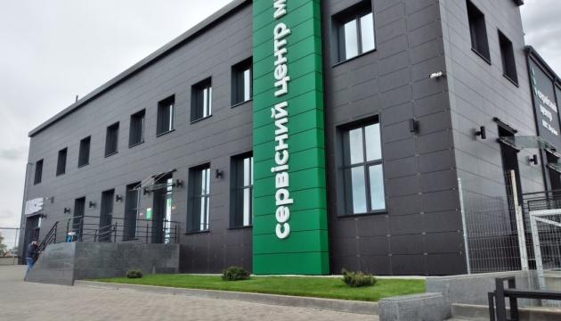 У Луцьку сервіс-центр МВС закрили на карантин через COVID-19