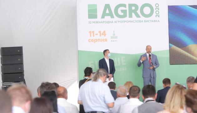 У Києві відкрилася міжнародна виставка AGRO-2020