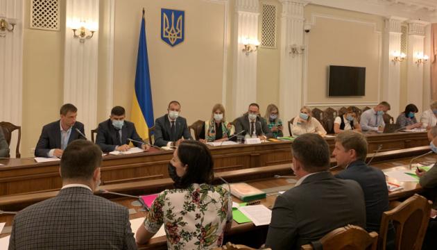 Уряд напрацював пропозиції щодо участі України у Європейській зеленій угоді