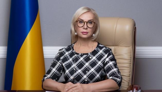 Денісова сказала, за якої умови волонтерство дітей в «опитуванні Зеленського» - законне