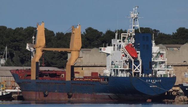 Двенадцать моряков из судна SRAKANE вернулись в Украину - МИД
