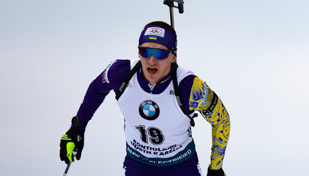 Биатлон: Пидручный выступит в гонке на лыжероллерах City-Biathlon