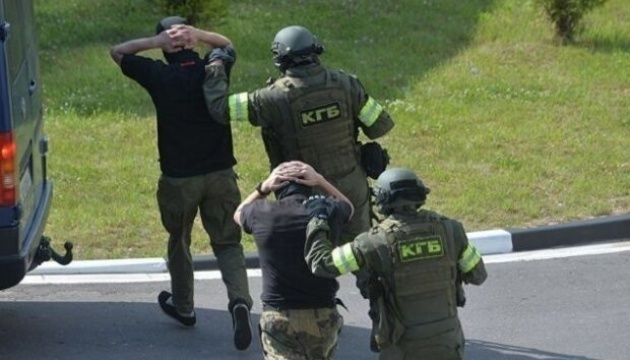 Ukraine sends requests to Belarus for extradition of 28 Wagner group mercenaries
