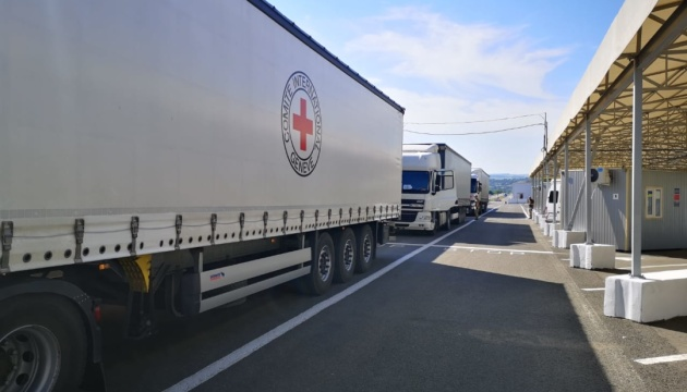 Червоний Хрест відправив понад 45 тонн гумдопомоги на окупований Донбас