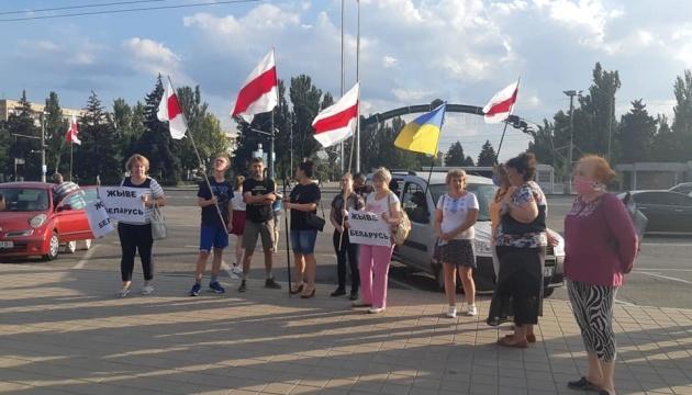 В Запорожье провели акцию в поддержку Беларуси