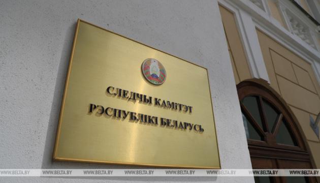 Влада Білорусі підтвердила смерть заарештованого на акції протесту