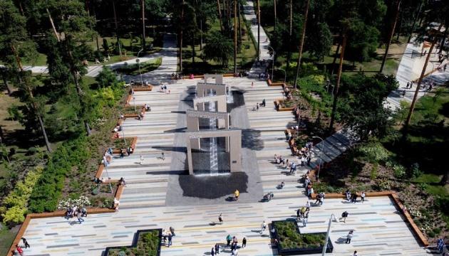 Київський фонтан потрапив до Реєстру рекордів України