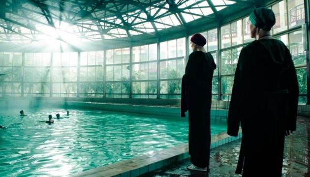 Український фільм «Сторонній» покажуть у Лісабоні