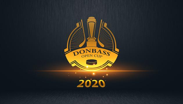 25-27 серпня Дружківка прийме Відкритий хокейний кубок Донбасу