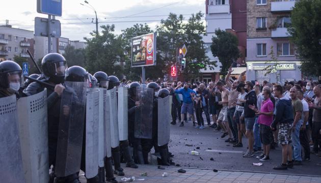 Протесты в Беларуси: Верховный суд опубликовал список из более чем 500 арестованных