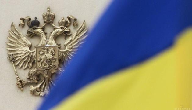 У Росії вирішили ліквідувати Сибірський центр української культури