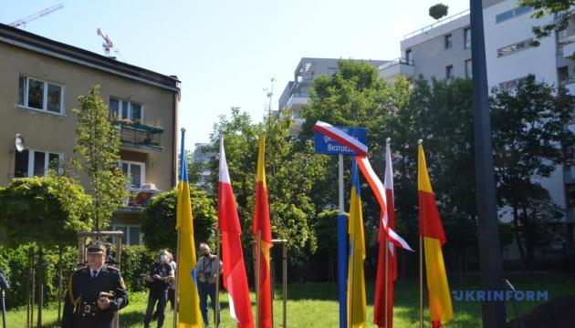 У Варшаві з'явився сквер імені генерала УНР Марка Безручка