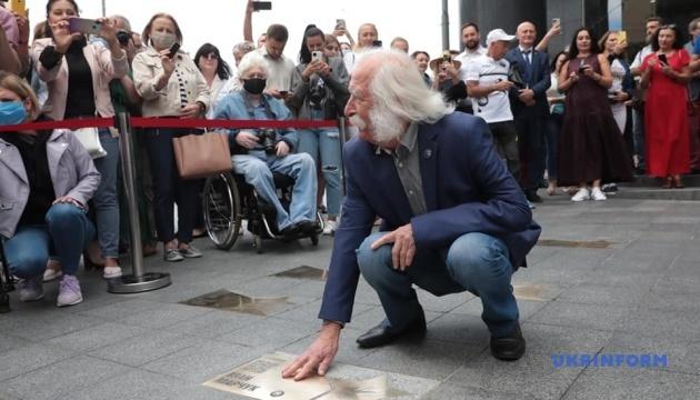 У Києві відкрили зірку художнику Іванові Марчуку