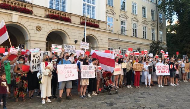 Во Львове акция солидарности с Беларусью собрала десятки людей