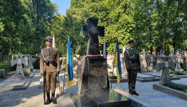 У Польщі з нагоди 100-річчя Варшавської битви вшанували пам'ять вояків УНР