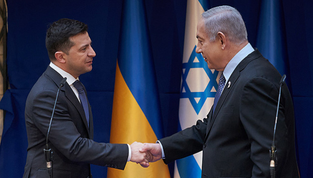 Netanyahu: Israel to complete ratification of free trade agreement with Ukraine soon