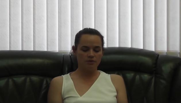Призыв Тихановской не противодействовать милиции записали в ЦИК - Ермошина