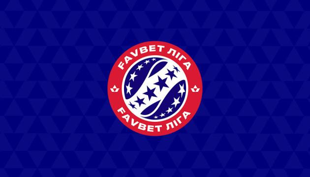 Чемпіонат УПЛ розпочнеться матчами за участю