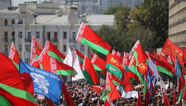 МВС Білорусі нарахувало 65 тисяч учасників мітингу на підтримку Лукашенка