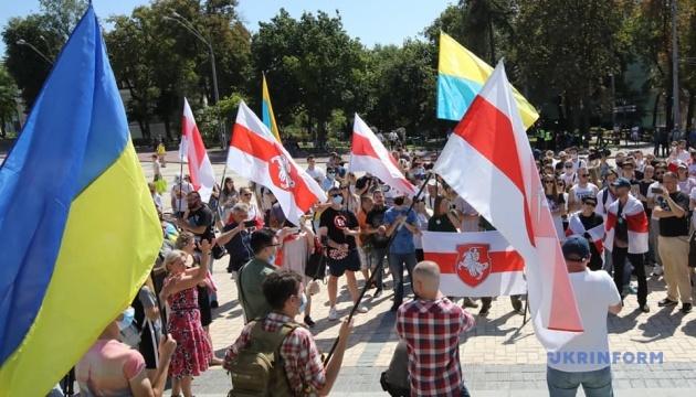 У Києві проходить марш