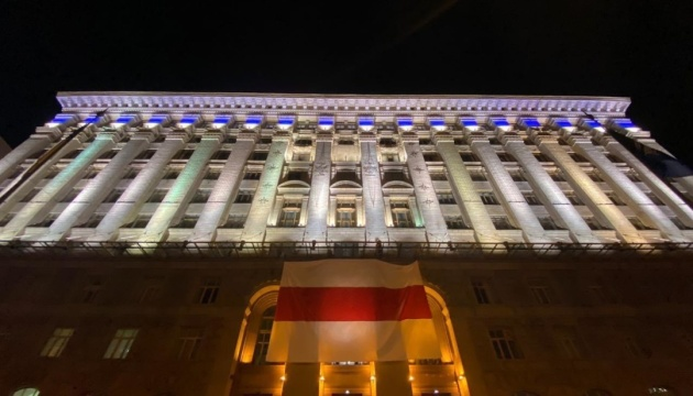 На будівлі КМДА замайорів біло-червоний прапор Білорусі