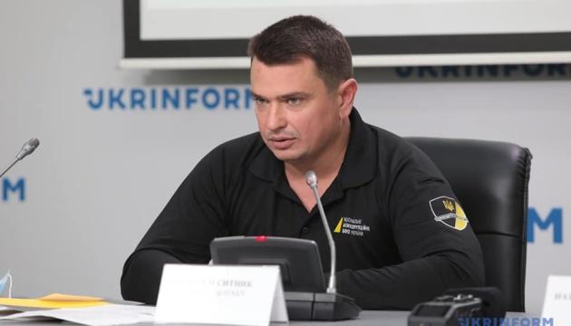 Малюська рассказал о новом законопроекте, который позволит уволить Сытника