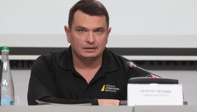 Ситник - про справу «ПриватБанку»: НАБУ дійшло до логічного етапу в розслідуванні