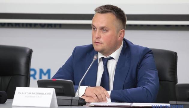 Венедіктова підписала заяву Холодницького про звільнення